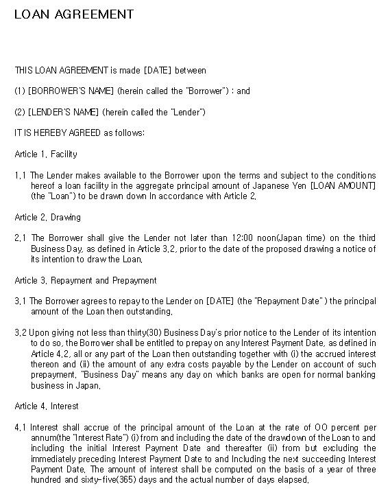 9 Free Sample Loan Agreement Templates Printable Samples