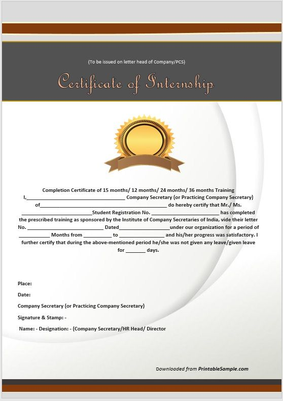 Certificate of Internship Template 12