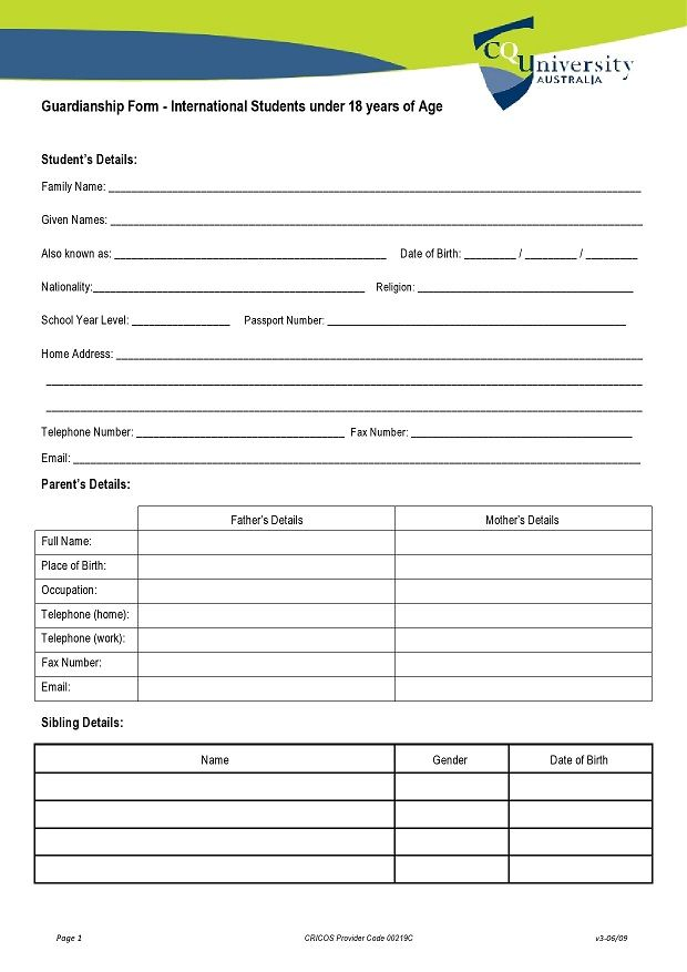guardianship form 021