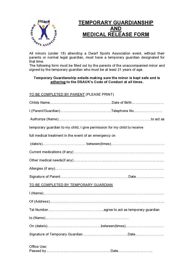 guardianship form 029